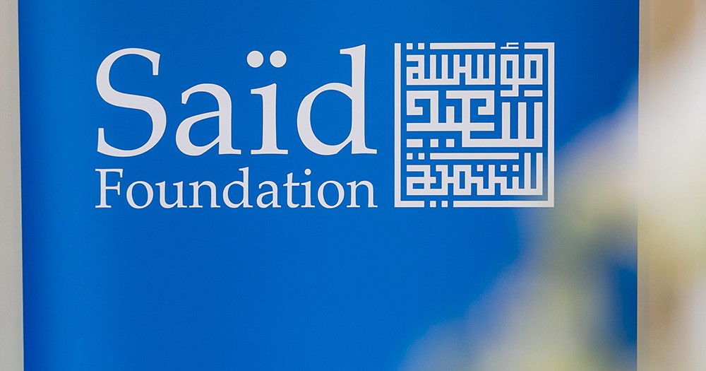 Saïd Foundation Dinner