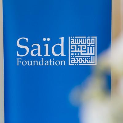Saïd Foundation Dinner